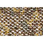 """Маскировочная сеть """"Пейзаж Утка 3D ПУ-1"""", зелёный/коричневый/жёлтый (2,4*1,5 м)"""