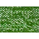 """Маскировочная сеть """"Лайт ЛЗС-5"""", зелёный/светло-зелёный (2*5м)"""
