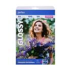 Фотобумага Perfeo А4, 190г/м2, 50 листов, глянцевая
