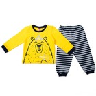 Пижама для мальчика, рост 92 см, цвет жёлтый CAB 5287_М