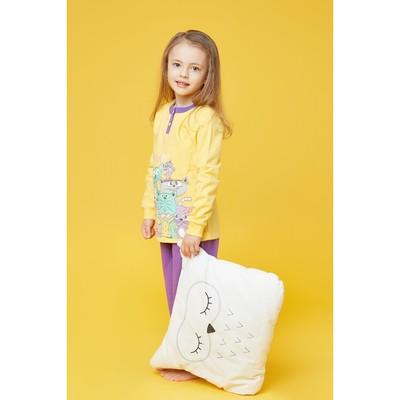 Пижама для девочки, рост 116 см, цвет жёлтый/сиреневый