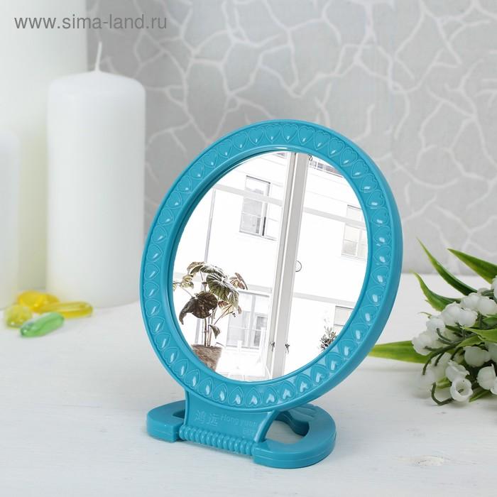 """Зеркало складное-подвесное """"Сердца"""", с рамкой под фотографию, круглое, d=12,5см, без увеличения, одностороннее, цвет МИКС"""