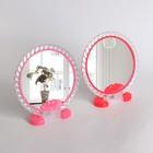 Зеркало складное-подвесное, с рамкой под фотографию, d зеркальной поверхности — 12 см, МИКС