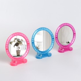Mirror folding-suspension, with a frame for photo, d of the mirror surface is 8.5 cm, MIX