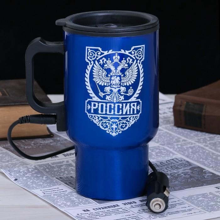 """Термокружка в прикуриватель """"Россия"""", 450 мл"""