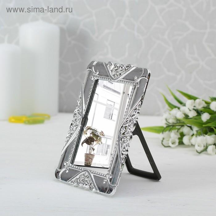 Зеркало на подставке, прямоугольное, без увеличения, цвет серебристый