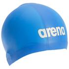 Шапочка для плавания ARENA Moulded Pro, силикон, цвет ярко-синий