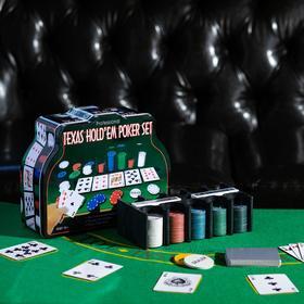 Набор для покера Professional Texas Hold'em: 200 фишек без номинала, 2 колоды 54 шт., сукно, металлическая фигурная коробка