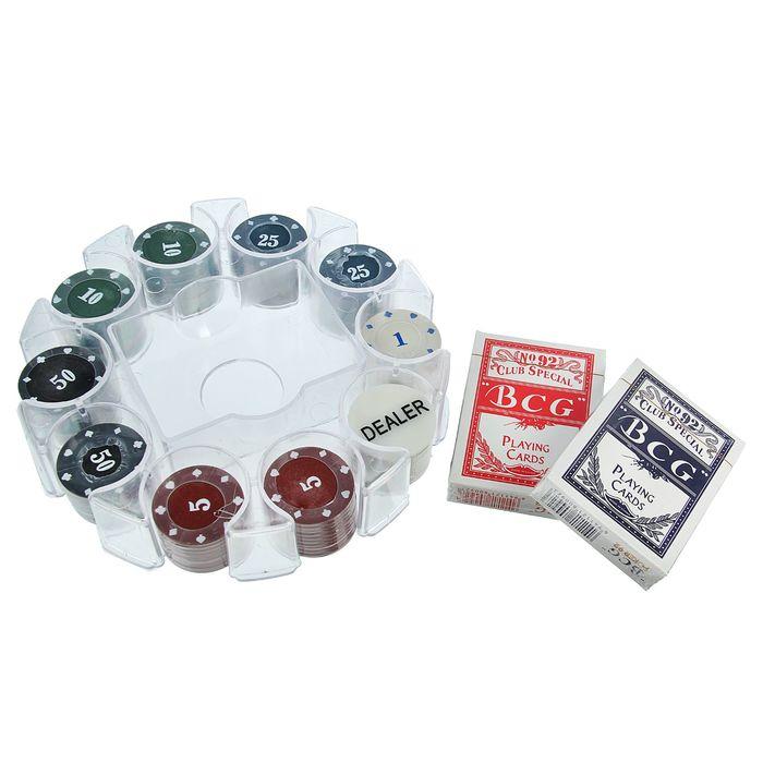 Набор для покера BCG: 100 фишек, 2 колоды карт по 54 шт., круглая пластиковая коробка, d=21 см