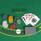 Покер, набор для игры (карты 2 колоды, фишки 120 шт,сукно 40х60 см)