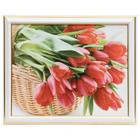 "The painting ""Tulips in a basket"" 29*24 cm frame mix"