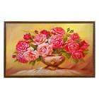 "Картина ""Розы в красивой вазе"""
