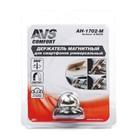Держатель мобильных устройств AVS AH-1702-M, магнитный