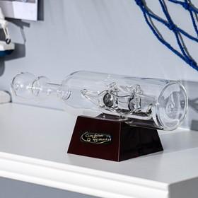 Корабль сувенирный в бутылке с белыми парусами «Корабль удачи», 7 х 16 х 3,5 см