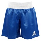 Шорты боксерские Multi Boxing Short, размер XXS, цвет синий
