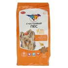 """Сухой корм """"Счастливый пёс"""" для собак мелких пород, ягненок/рис, 0,5 кг"""