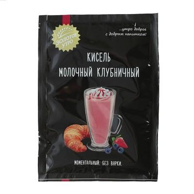 Кисель молочный клубничный С.Пудовъ, пленка, 0,04 кг