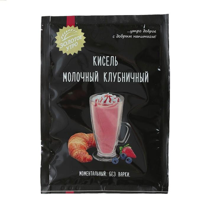 Кисель молочный клубничный С.Пудовъ, пленка, 0,04 кг - фото 15905