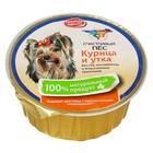 """Влажный корм """"Счастливый пёс"""" для собак, курица/утка, паштет, 125 г"""