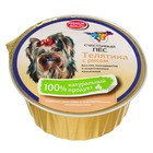 """Влажный корм """"Счастливый пёс"""" для собак, телятина/рис, паштет, 125 г"""