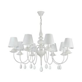 8 ламп