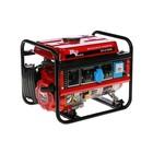 Генератор RedVerg RD1500B/RD-G1500B, бензиновый, 4Т, 0.85/1 кВт, 6 л, ручной старт
