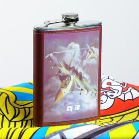 """Подарочный набор """"С Днем ВВС!"""": Фляжка 270 мл, флаг 90х150 см"""