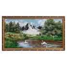 """Гобеленовая картина  """"Лебеди в озере под горой"""" (60х120)"""
