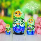 """Матрешка 3 кукольная """"С 8 Марта"""" 11 см"""