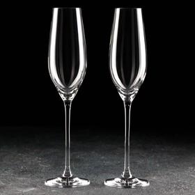 Набор бокалов для шампанского Sparkling Set, 210 мл, 2 шт