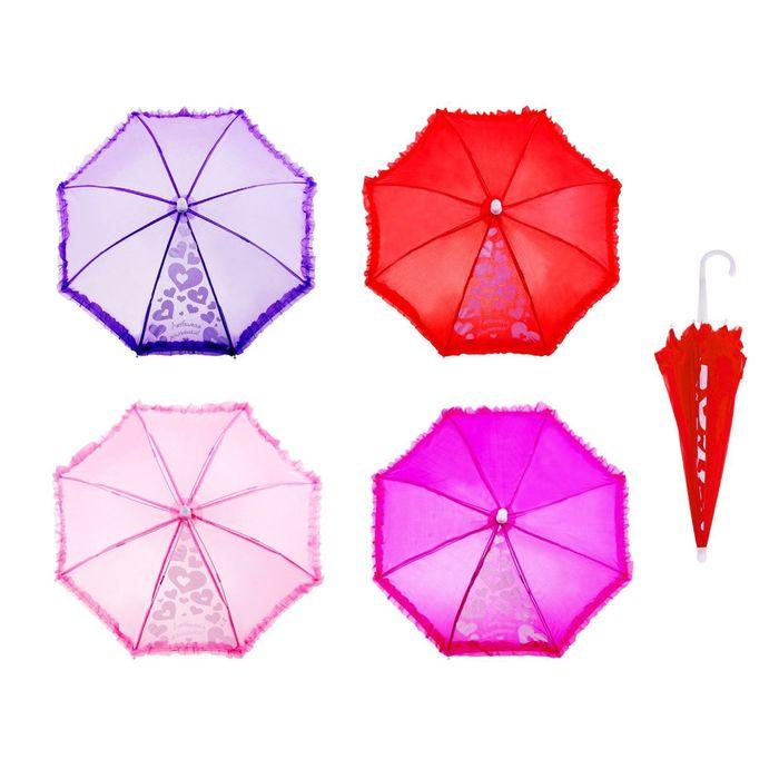 """Зонт детский """"Сердечки"""", полуавтоматический, с рюшами, r=25,5см, цвет МИКС"""