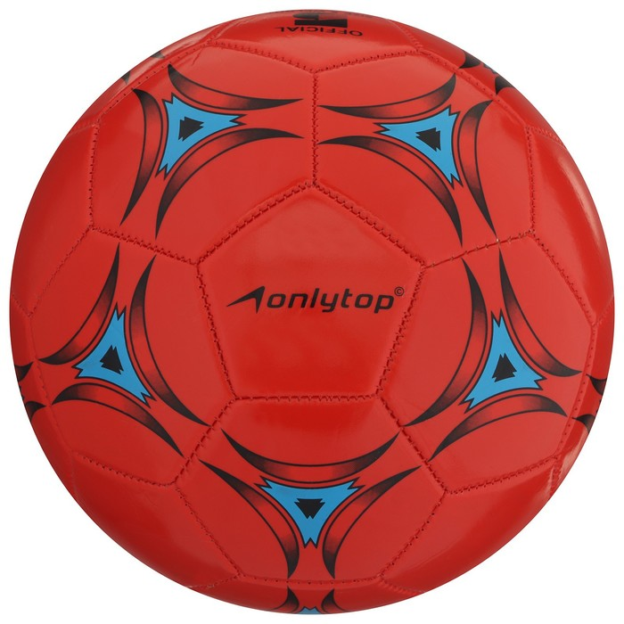 Мяч футбольный, 32 панели, PVC, 2 подслоя, машинная сшивка, размер 5, цвета микс