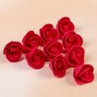 """Набор цветов для  декора """"Роза"""", из фоамирана, D=2 см, 10 шт, красный"""