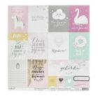 """Бумага для скрапбукинга """"Карточки. Хлопковые сны"""" 30,5х30,5 см"""