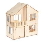 Домик для кукол 2 этажа, с гаражом, высота этажа: 19 см