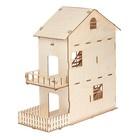 Домик для кукол, 3 этажа, с двориком, 1-й и 2-й этаж: 18,5 см, фанера: 4 мм