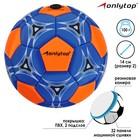 Soccer ball, 2 layer gloss PVC, machine stitching, size 2, mix color