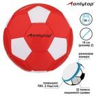 Мяч футбольный, 2 подслоя, PVC, машинная сшивка, размер 2, цвета микс
