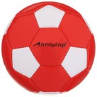 Soccer ball, size 2, machine stitching, 2 layer PVC, color MIX