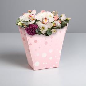 Пакет для цветов трапеция «Блестящие капли», 23 × 23 × 10 см