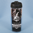 "The vacuum Cup ""The strong man"", 350 ml"