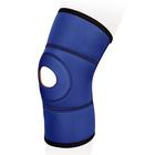 Бандаж на коленный сустав неразъемный, цвет Синий, размер M