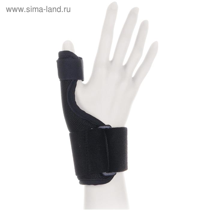 Бандаж для фиксации большого пальца руки Ttoman FS-101, чёрный, размер M