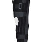 Тутор на коленный сустав KS-T01, Черный, размер XXS, высота 42см