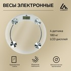 Scales LuazON LVE-001, electronic, up to 180 kg, white