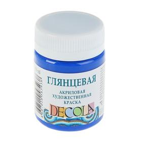 Краска акриловая Decola, 50 мл, ультрамарин, Shine, глянцевая