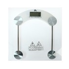 Scales LuazON LVE-003, electronic, up to 180 kg, white