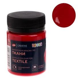 Acrylic paint for Decola fabric, 50 ml, carmine, in a jar.