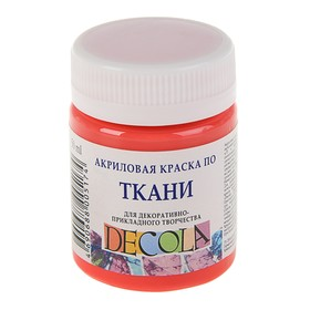 Acrylic paint for Decola fabric, 50 ml, coral, in a jar.