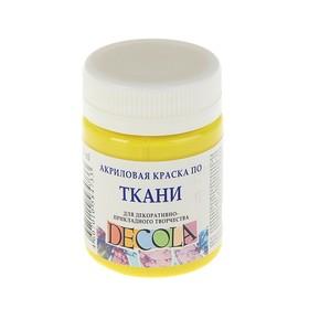 Acrylic paint for Decola fabric, 50 ml, lemon, in a jar.